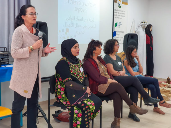 A panel of female entrepreneurs in collaboration with various local organizations hosted at Project Wadi Attir
